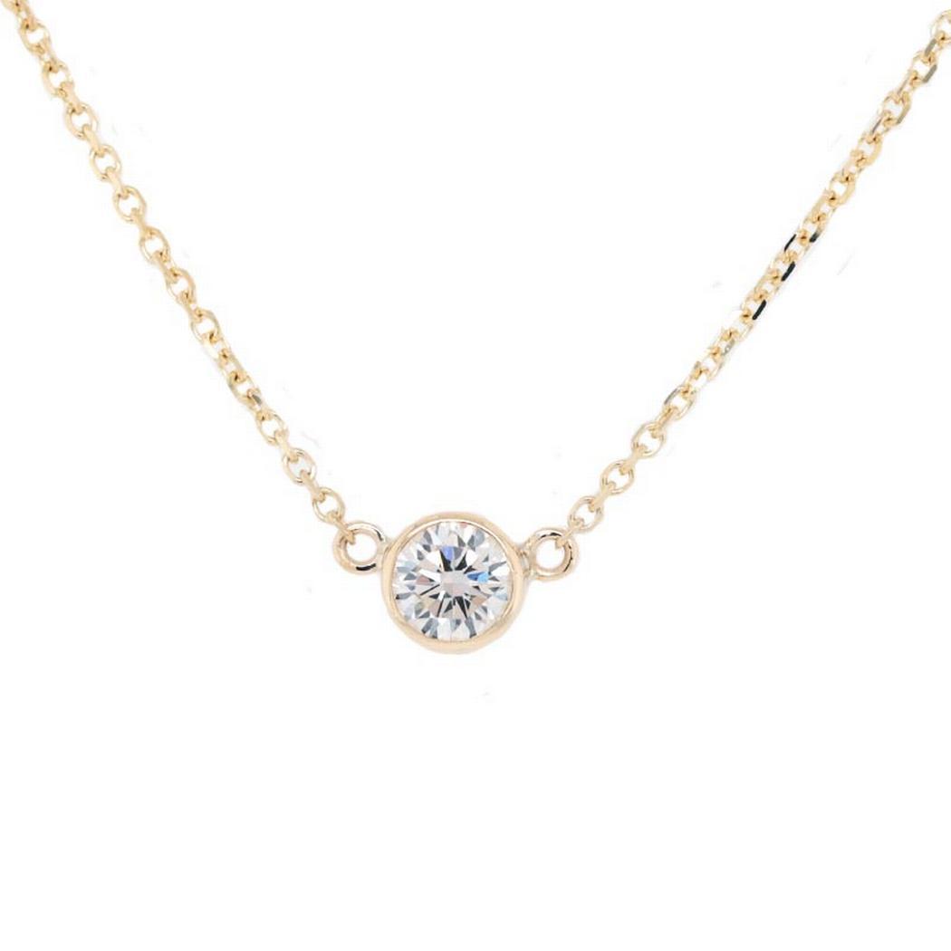 14k Yellow Gold 0.33ct Round Bezel Pendant Necklace