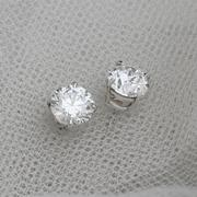 14k Round Diamond Stud Earrings